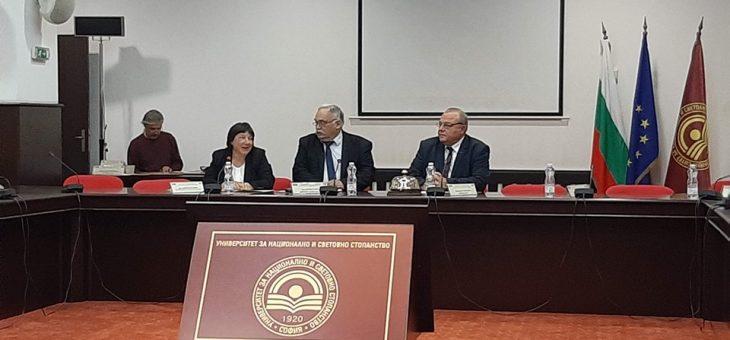 NQA Източна Европа в партньорство с УНСС